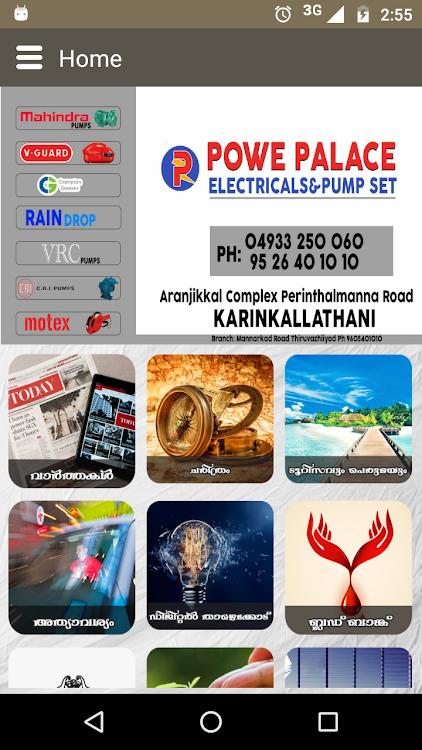 ιστοσελίδες γνωριμιών pH Ποια είναι η καλύτερη δωρεάν ιστοσελίδα γνωριμιών 2013