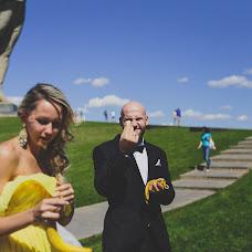 Wedding photographer Olga Nesterova (neste). Photo of 10.04.2015