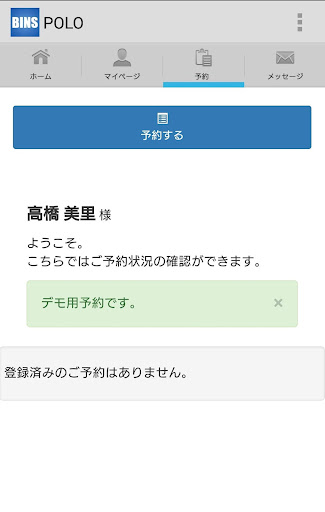 POLO 1.0.1 Windows u7528 1