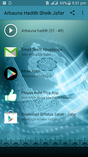 Full Arbauna Hadith Sheik Jaafar (40-Hadith Jafar)