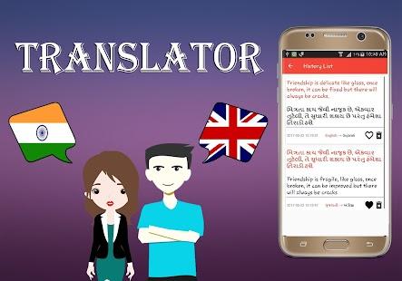 Gujarati To English Translator - náhled