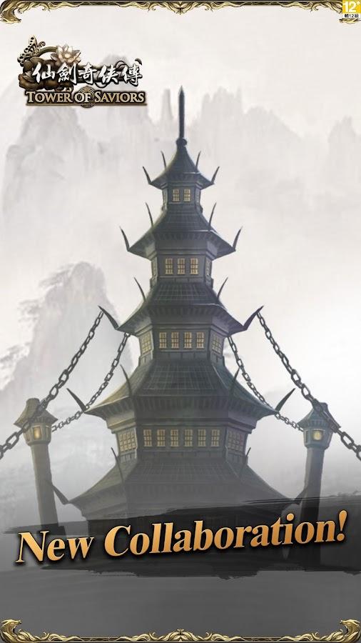 Tower of Saviors- screenshot