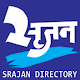 Download Muzaffarnagar Directory For PC Windows and Mac