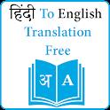 hindi to english translation free free icon