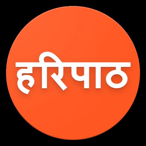 Hripath