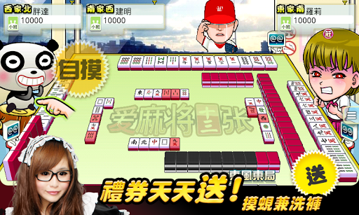 iTW Mahjong 13 (Free+Online) apkpoly screenshots 2