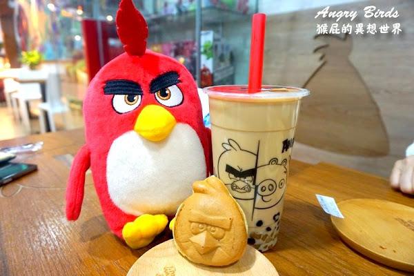 Angry Birds Juice & Tea