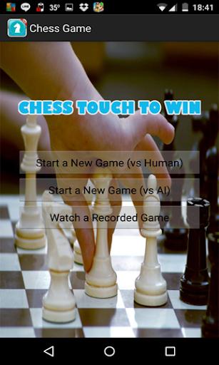 勝つためにチェスタッチ