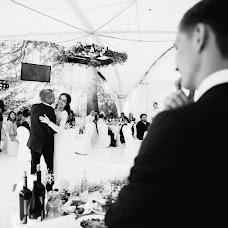 Wedding photographer Lyubov Lyupina (iamlyuba). Photo of 03.02.2018