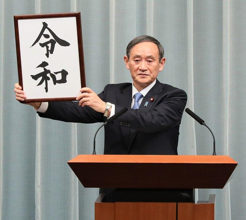 abdicazione imperatore giapponese