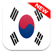 South Korea Flag Wallpapers