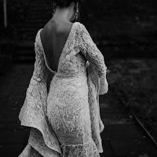 Hochzeitsfotograf Aylin Cifci (aylincifci). Foto vom 04.11.2019