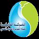Download ادخل قراءة عداد المياه واعرف الفاتورة مياه مصر For PC Windows and Mac
