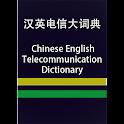 CE TelecommunicationDictionary icon