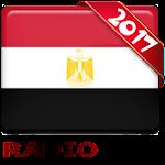 Radio Egypt Online 2017 Icon