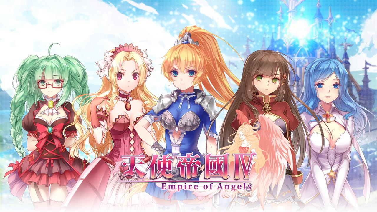 empire of angels iv android apps on google play