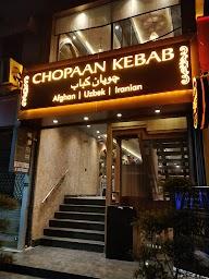 Chopaan Kebab photo 2