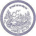 ThaiFlightInfo icon