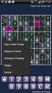 SUDOKU Extraordinary- screenshot thumbnail
