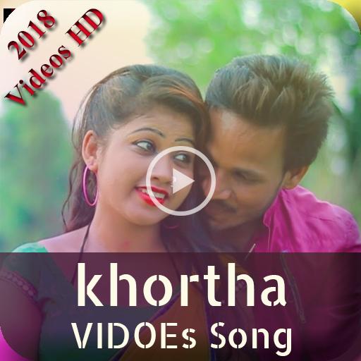 Khortha Video Songs : Khortha Gane - Google Play पर