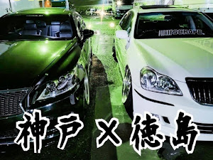 LS USF40 のカスタム事例画像 SAKAE→京相一家京都支部代表さんの2021年03月22日16:18の投稿
