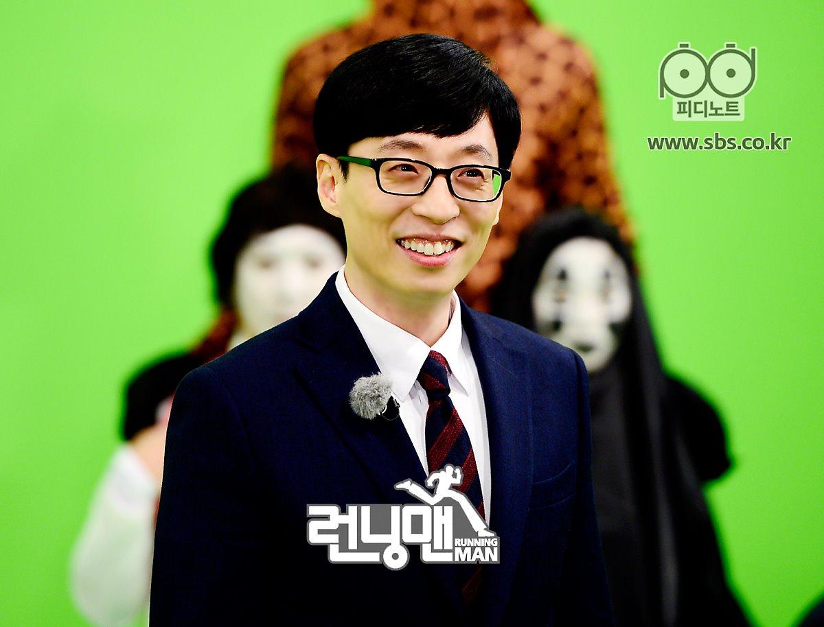 yoo jae suk running man 2