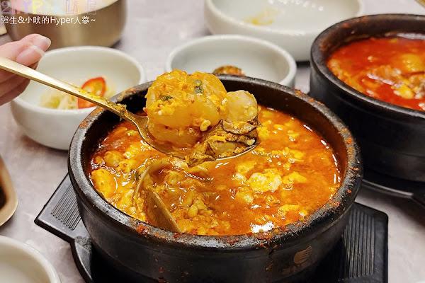 FOND訪 韓國傳統豆腐鍋