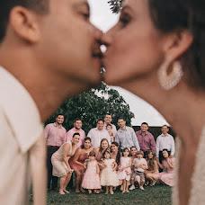 Wedding photographer Sergio Andrade (sergioandrade). Photo of 09.03.2017