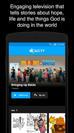 ACCTV screenshot 2