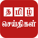 Tamil News Live And Daily Tamil News Paper icon