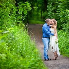 Wedding photographer Antonova Tatyana (respectphoto). Photo of 27.04.2016