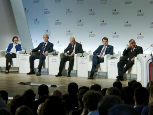 «Cможет ли Россия двигаться дальше?»