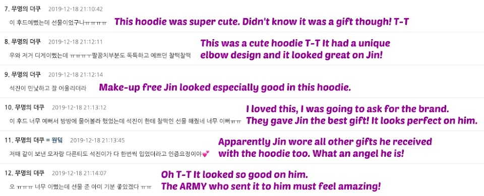 bts jin comments