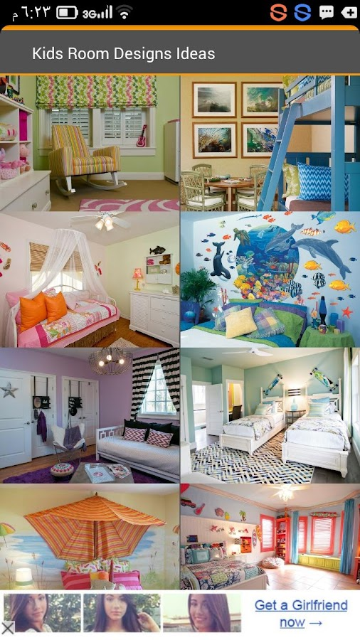 Kids room designs ideas android apps on google play for Room design ideas app
