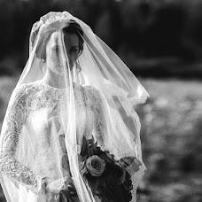 Wedding photographer Yuliya Peterson (peterson). Photo of 17.09.2017