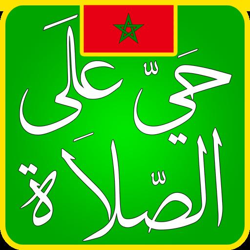 Maroc Adan (Awkat Salat) 工具 LOGO-玩APPs