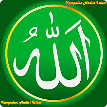 Kumpulan Hadits Islam 4 0 Latest Apk Download For Android Apkclean