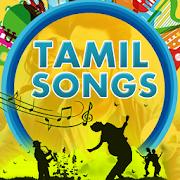 1000+ TAMIL SONGS LATEST 2019 - MP3