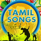 1000+ TAMIL SONGS LATEST 2018
