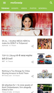 moGossip-gossip news on mobile- screenshot thumbnail