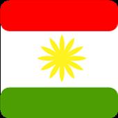 کوردستانى باشوور     kurdistan