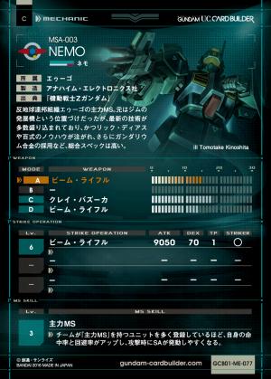 GCB01-ME-077B