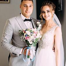 Wedding photographer Vitaliy Legun (lehunvitaliy). Photo of 08.08.2019