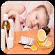 علاج امراض الأطفال طبيعيا