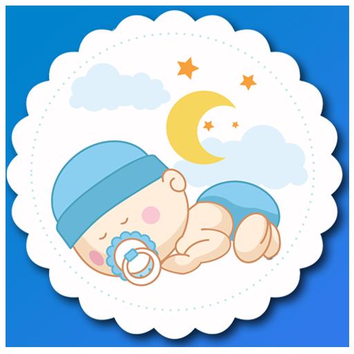 اجمل صور اطفال 2016 娛樂 App LOGO-硬是要APP