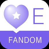 매니아 for EXO(엑소)팬덤