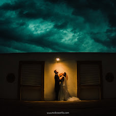 Wedding photographer Melba Estilla (melestilla). Photo of 22.07.2018
