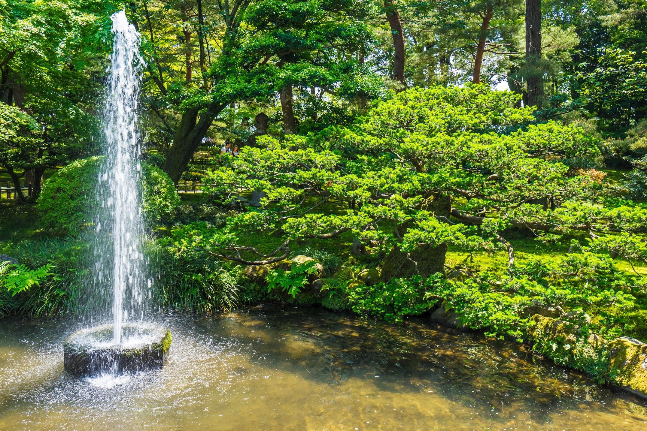 Kenrokuen Garden Fountain