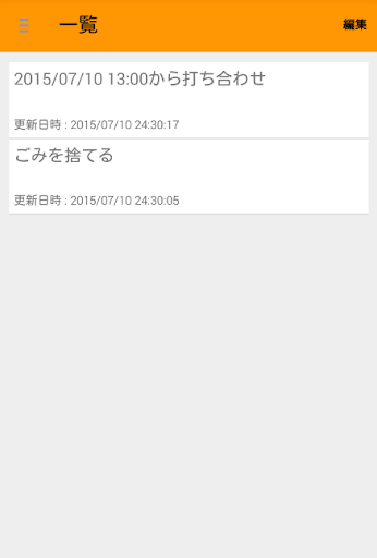 玩免費工具APP|下載SMemo-メモ帳- app不用錢|硬是要APP