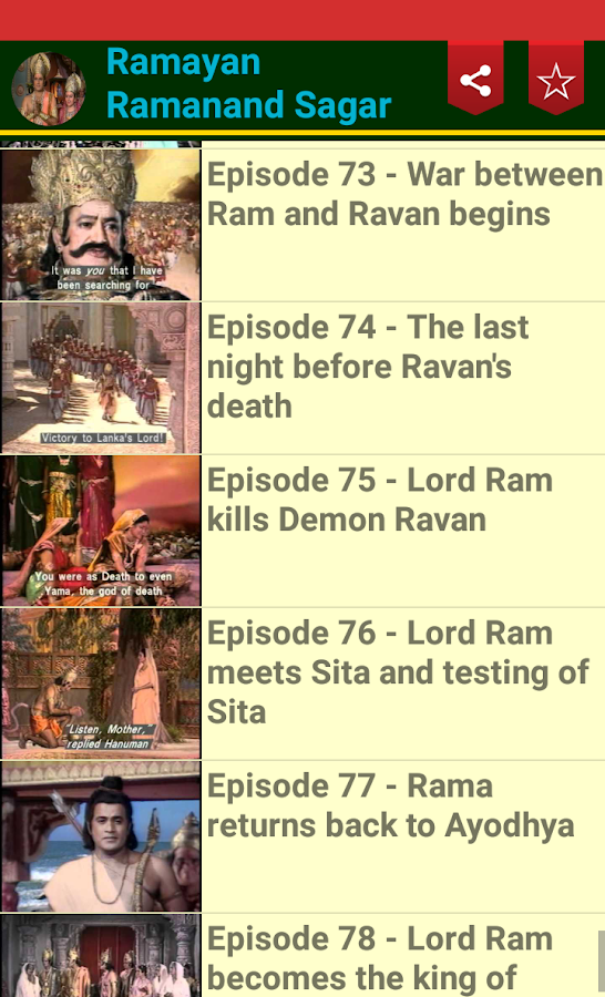 Ramayan Serial Title Song Mp3 Download - livinground